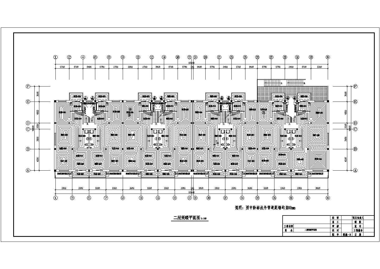 某六层商住楼采暖、给排水施工图图片2