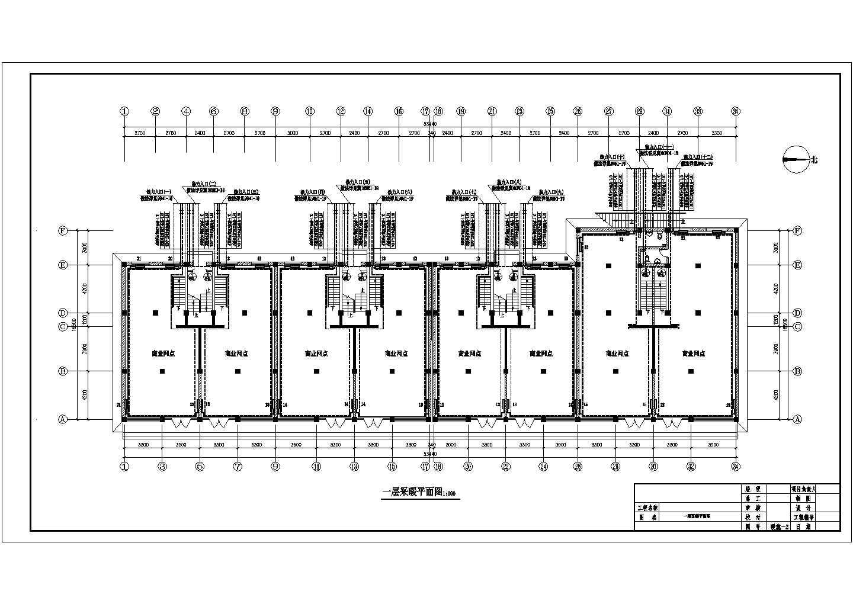 某六层商住楼采暖、给排水施工图图片3