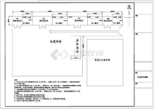 点击查看上海某炼铁工程机电设备安装竣工图第1张大图