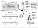 铁艺栏杆围墙施工图(园林建筑)图片1