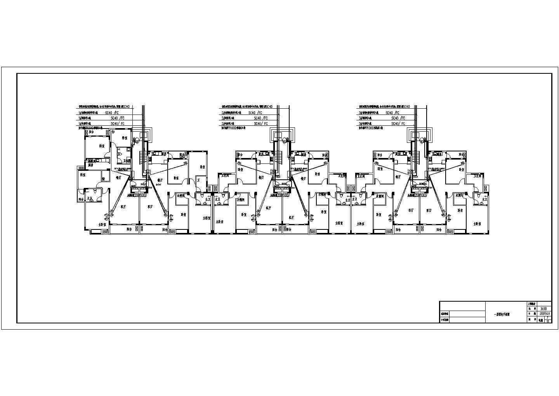 某多层住宅电气设计图纸(含照明系统设计)图片2