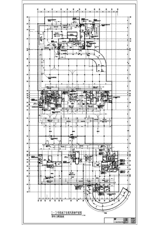 [湖南]某花苑小区地下室通风排烟平面图图片1