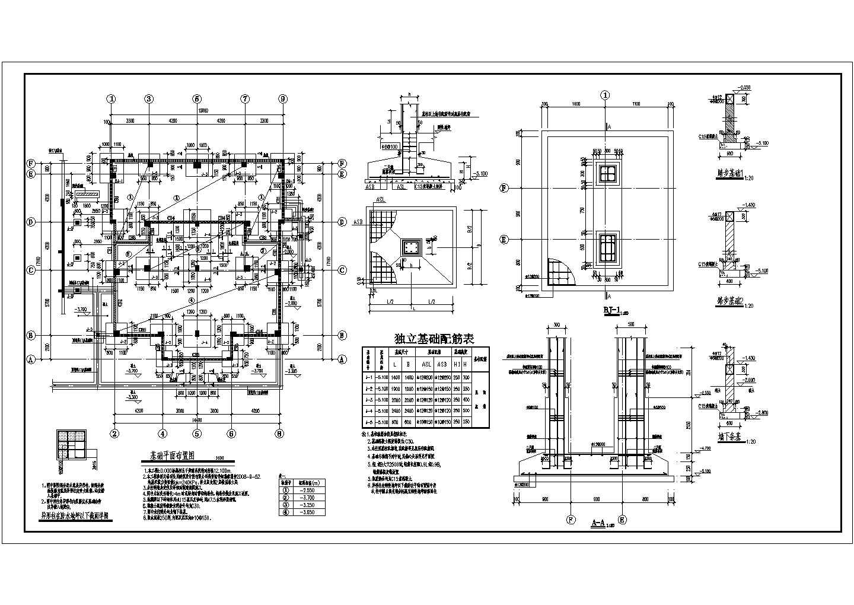 某地上两层框架结构别墅结构设计图图片3