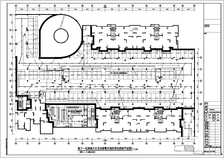 [甲级]150000�O一类高层综合住宅楼全套电气施工图157张(98.9米完整负荷计算书)图片2