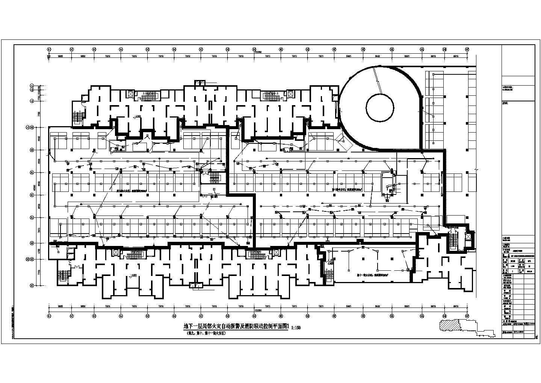 [甲级]150000�O一类高层综合住宅楼全套电气施工图157张(98.9米完整负荷计算书)图片3
