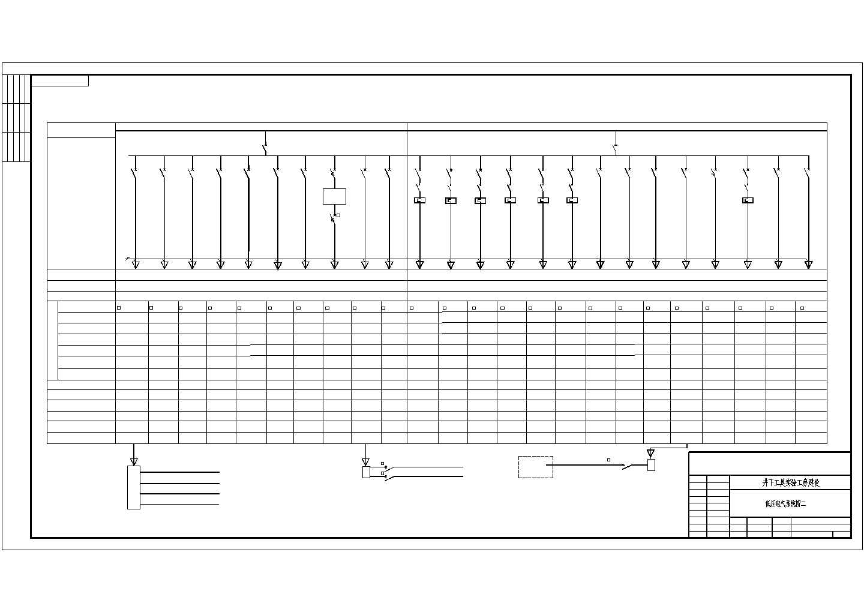 某实验厂房电气施工图(13张)图片1