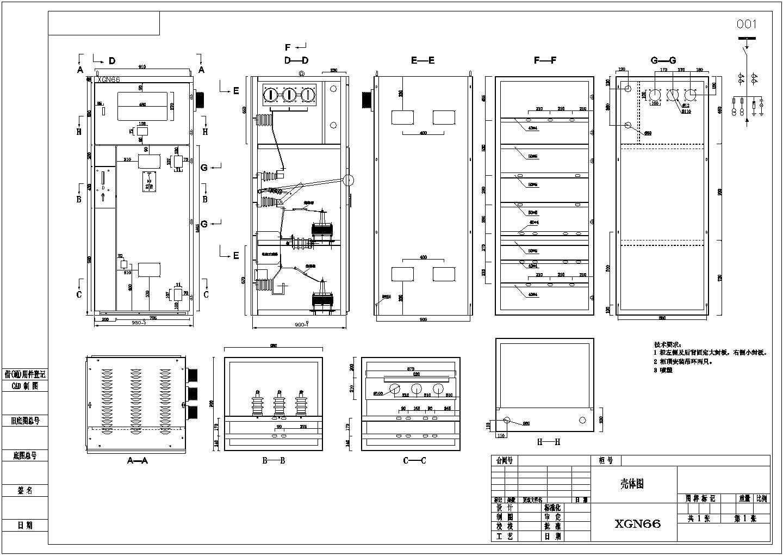 XGN66开关柜电气设计图图片1