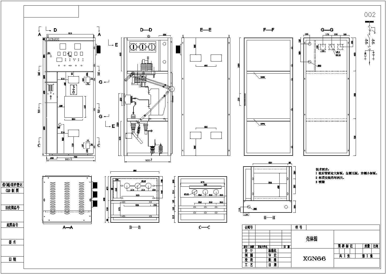 XGN66开关柜电气设计图图片3