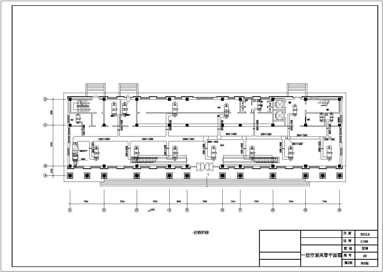 【广州】8312�O八层综合办公楼空调设计施工图图片2
