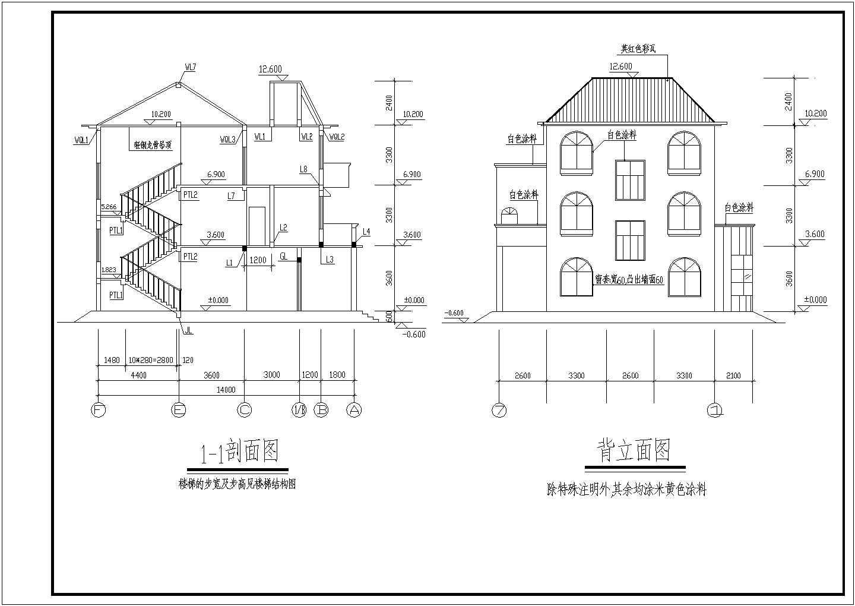 某地上三层钢筋混凝土结构别墅结构设计图图片1