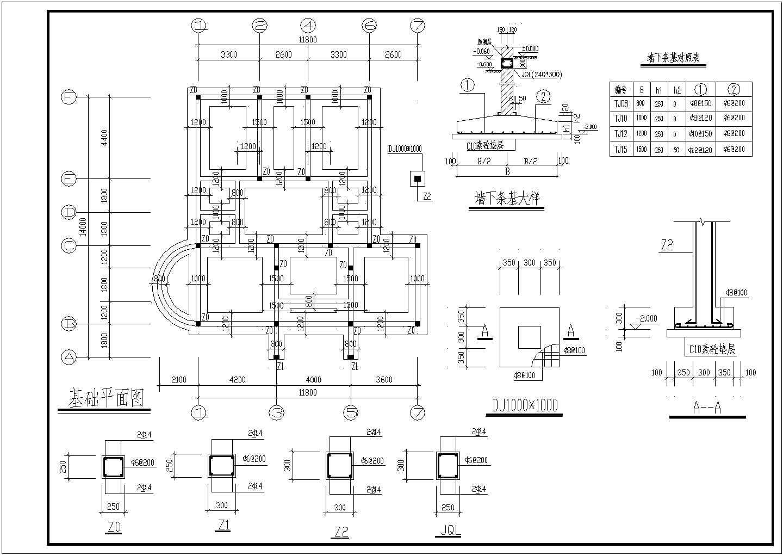 某地上三层钢筋混凝土结构别墅结构设计图图片3