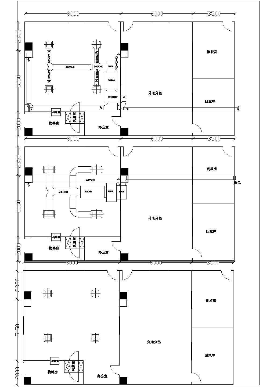 三十万级洁净厂房空调设计施工图图片2