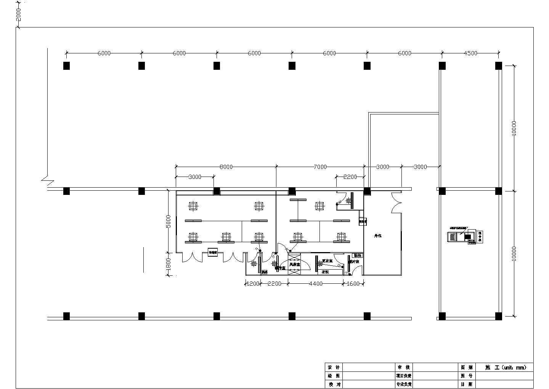 三十万级洁净厂房空调设计施工图图片3