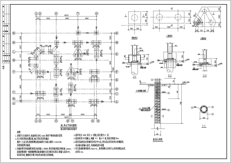 某三层别墅结构设计图纸,含结构总说明图片1