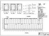 某钢结构单层厂房电气图纸图片2