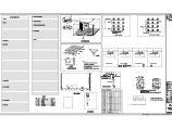 郑州迎宾墅苑8栋楼17层建筑智能化电气设计图纸(带电梯五方通话系统、周界防范系统)图片1