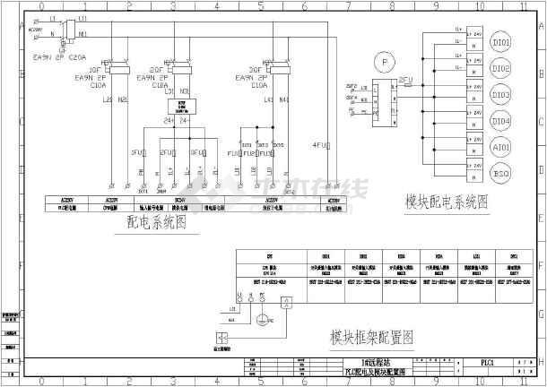 某自动化工程电气控制原理设计图纸-图一