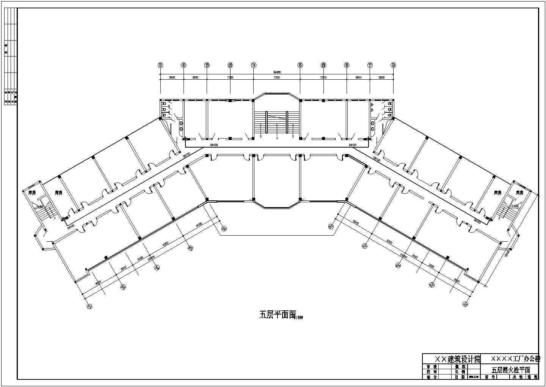某工厂办公楼给排水设计施工图图片1