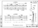 多样式桥梁工程不锈钢管栏杆设计图(共6张图)图片2