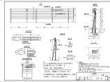 多样式桥梁工程不锈钢管栏杆设计图(共6张图)图片3