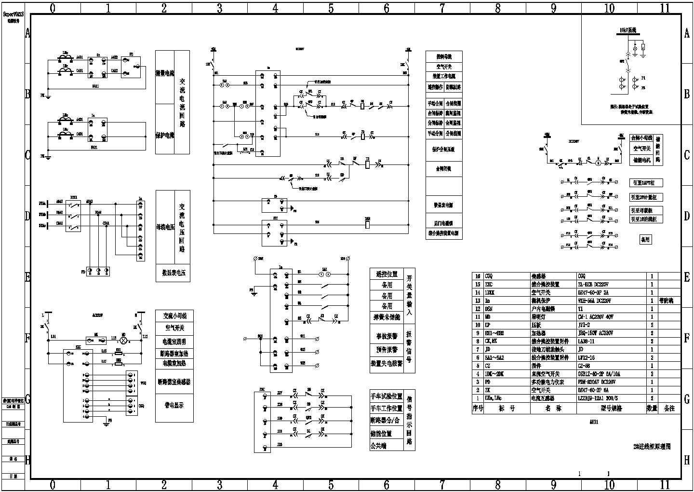 KYN28型开关柜电气原理设计图纸图片1
