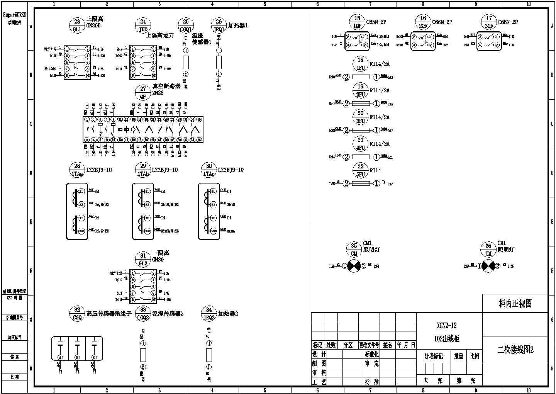 XGN-2高压开关柜电气设计cad图纸图片2