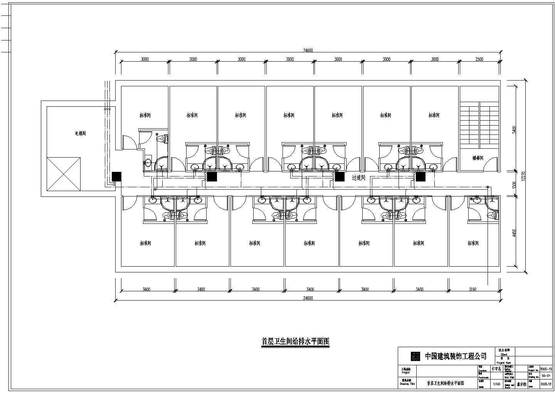 某四层酒店室内卫生间给排水设计施工图图片1
