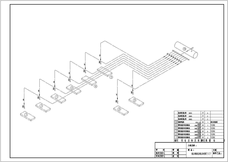 某2万多平大型冷库制冷设计cad图纸图片3