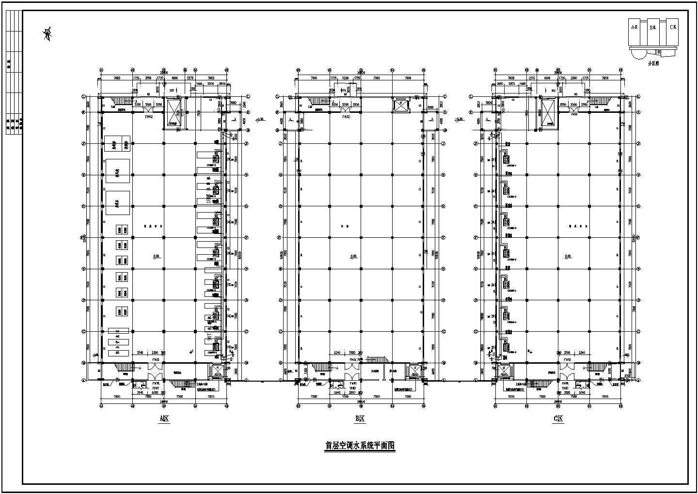 某综合楼空调设计cad图纸(空调水系统图)图片2