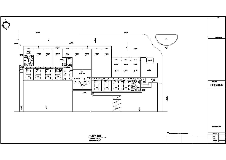 学校行政办公楼电气图(18张)图片2