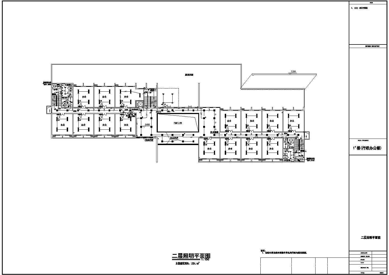 学校行政办公楼电气图(18张)图片3