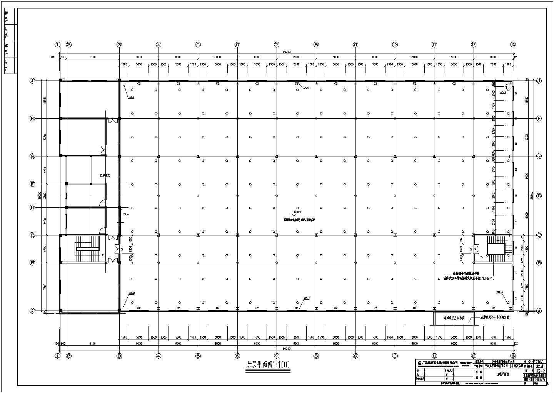 某六层建筑消防自动喷淋系统全套图纸图片1