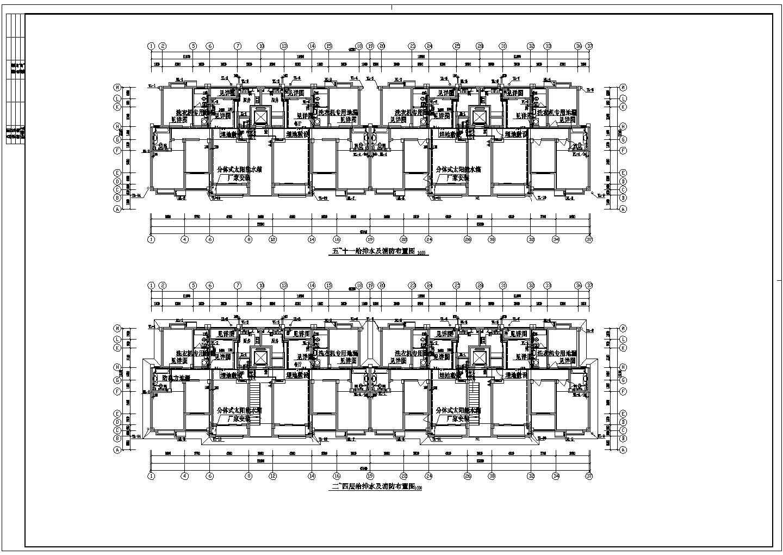 某地上十一层建筑给排水图纸(共7张图纸)图片2