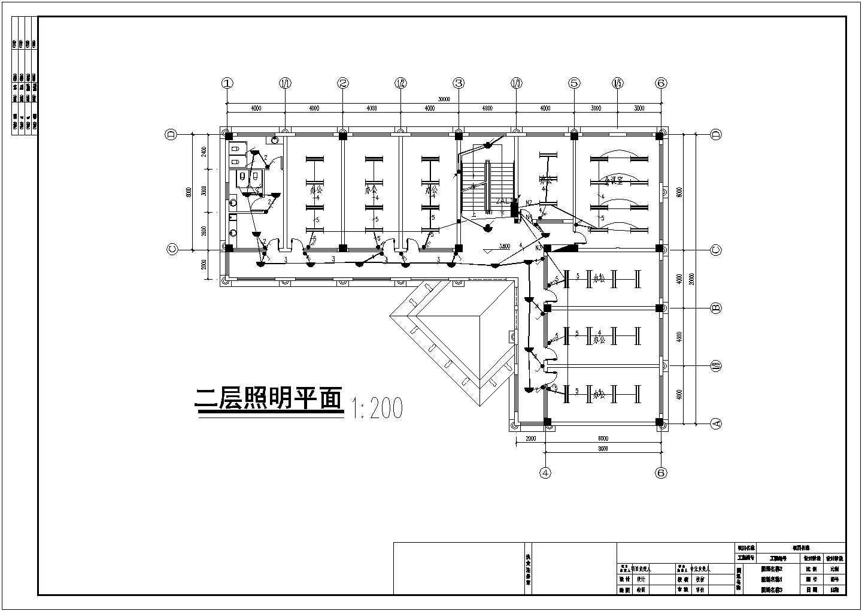 搅拌站办公楼电气图(16张)图片2