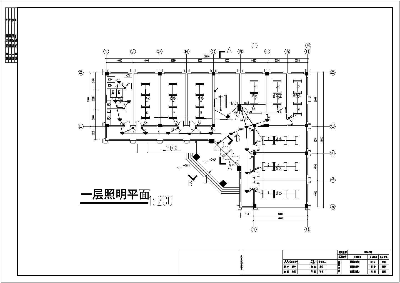 搅拌站办公楼电气图(16张)图片3