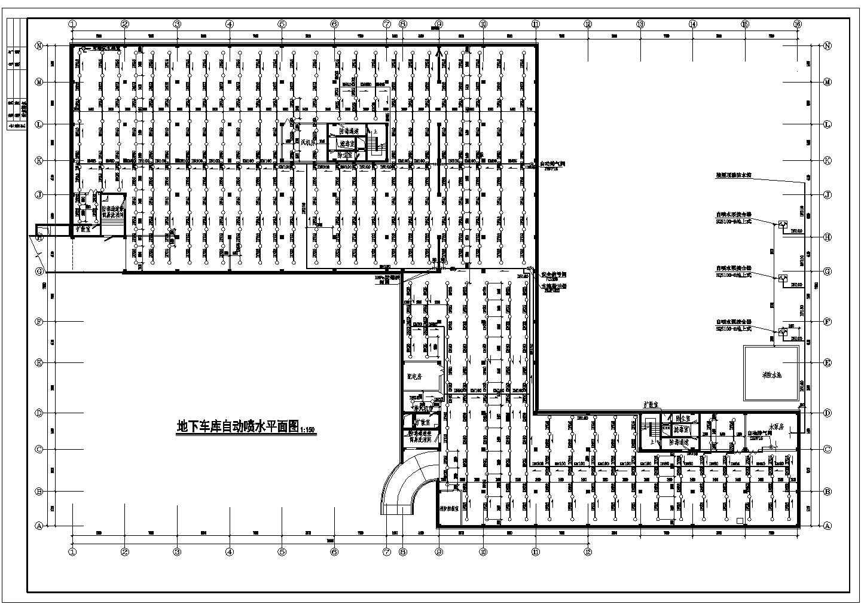 某三类地下车库消防设计施工图图片1