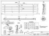 桥梁改造工程防撞护栏与栏杆设计图图片1