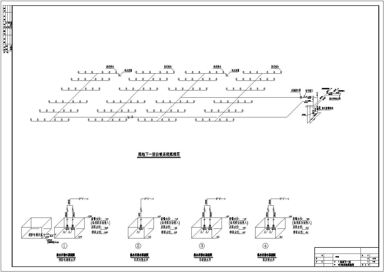 某高层地下车库消防设计施工图图片2