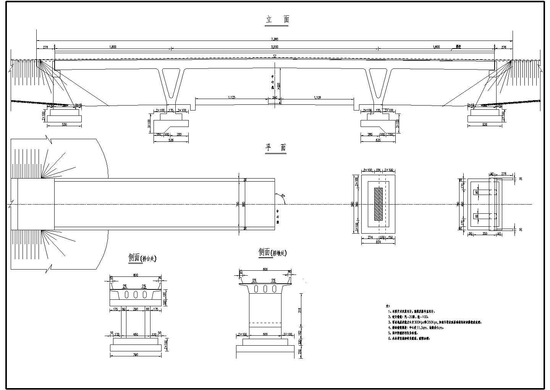 v型刚构桥成套cad设计图纸图片2