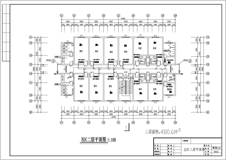 【河南】某综合办公楼空调设计cad图纸图片1