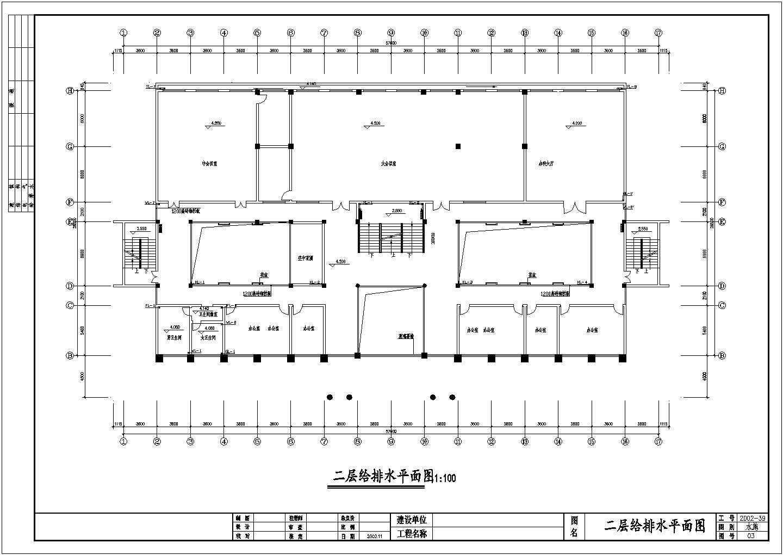 某多层办公楼给排水设计施工图图片2