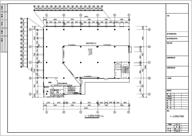某五层厂房电气施工图(共14张图纸)图片1