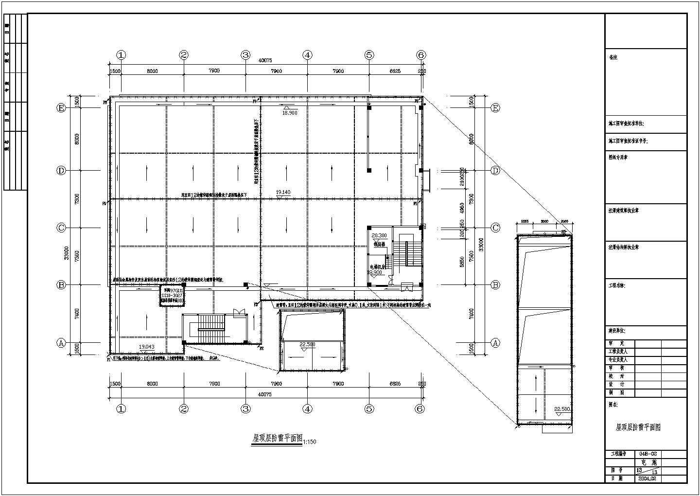 某五层厂房电气施工图(共14张图纸)图片2