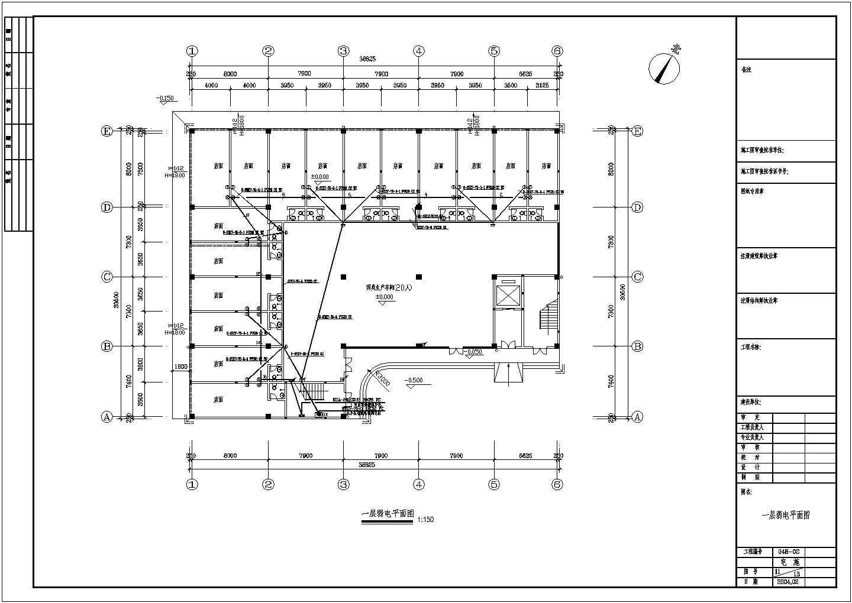 某五层厂房电气施工图(共14张图纸)图片3