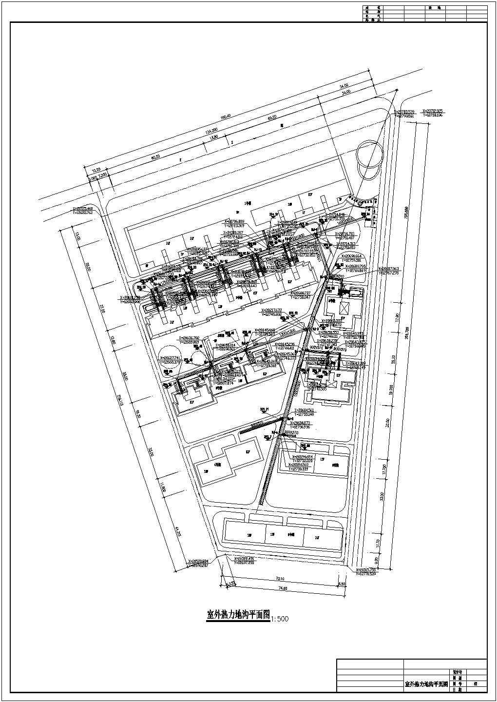 换热站至小区室外管网设计图(共4张图)图片2