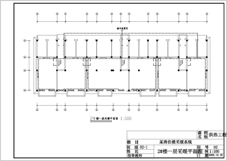 2000平商住楼采暖设计cad图纸图片1