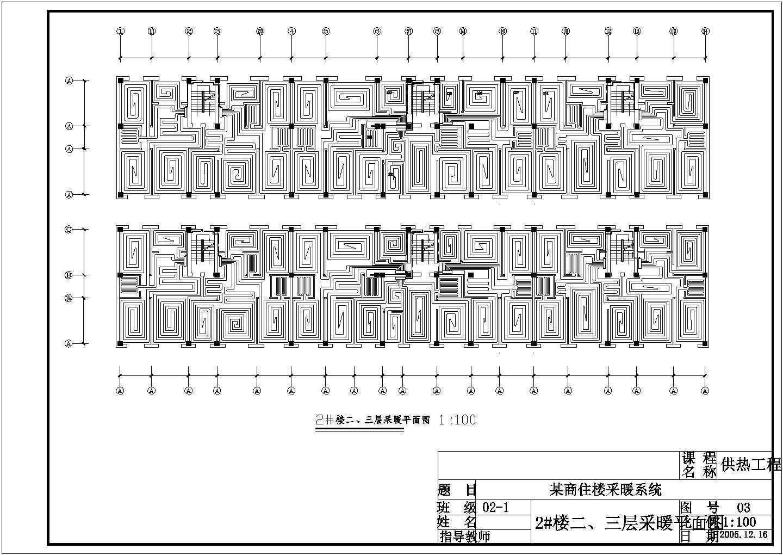 2000平商住楼采暖设计cad图纸图片3