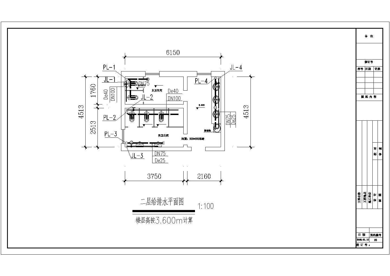 某公共卫生间给排水设计图纸图片3