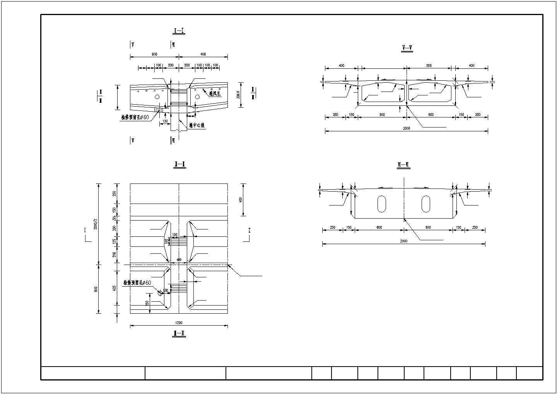 (50+70+50)m连续刚构毕业设计(内含设计图纸)图片1