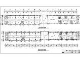 四层办公综合楼采暖设计施工图图片3